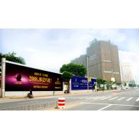 天津市解放南路围挡广告价格【河西区环渤海建材大厦】