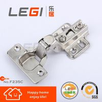 LEGI品牌家具五金二段力橱柜铰链 经济普通柜门铰链 弹簧直铰铰链