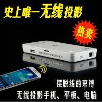 WIFI无线投影仪微型投影机iphone三星投影手机迷你高清WIFI投影机
