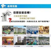 深圳安防监控|视频监控|监控工程|监控安装|远程监控|监控设计方案