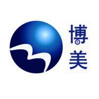 东莞市博美印刷设备有限公司