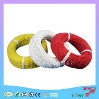 销售耐高温UL3135硅胶绝缘电线 22AWG 耐压硅胶线