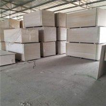 冀州玻镁板生产销售厂家 :18034463696