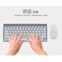 2.4G无线键盘 迷你无线键盘 笔记本无线键盘 通用任何电脑 即插即用