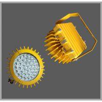 海洋王LED防爆泛光灯BFC8126/BFE8126