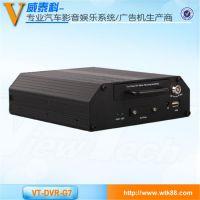威泰科厂家直销 4路车载硬盘录像机 3g硬盘录像机 多功车载监控系统