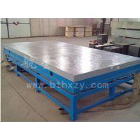 专为河南地区供应各种规格铸铁平板厂家直销品质保障