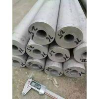 山东聊城供应温州316不锈钢管@316大口径厚壁管厂家@定尺不锈钢管加工、切割