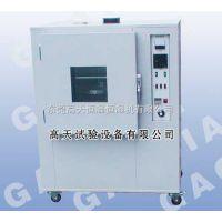 GT-ZQ-33蒸汽老化试验机,GAOTIAN高天高温试验箱