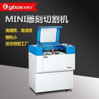 光博士激光智能(图)_激光切割机械品牌_激光切割机