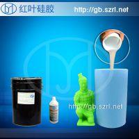 供应仿真动物模具硅胶液体硅胶