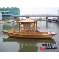 观光小画舫船 景区公园游船 装饰木船 仿古船客船