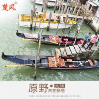 供应【楚风木船】威尼斯奢华贡多拉出售定制客船