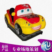 南玮星汽车总动员游戏机室内儿童摇摆机电玩设备玻璃钢游艺机