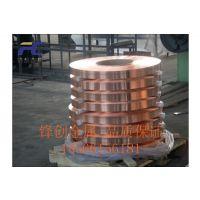 红铜 高导电红铜T3 易加工T3红铜带 紫铜锭 厂家成份报价国标 现货规格 铜量大 齐全