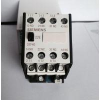 3TF41 110V西门子交流接触器价格|报价