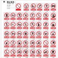 北京弘恩销售定做指示牌反光指示牌道路铝反光牌