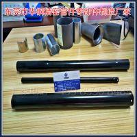 小口径精密钢管生产厂家 广东华钢冷拔精密管件制造有限公司