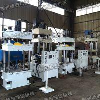 Y32-100T SMC、BMC材料成型四柱压力机 滕锻优惠直销