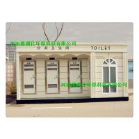 漯河移动厕所|平顶山简易厕所|信阳联体厕所厂家