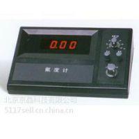 华西科创 氟离子浓度计/氟度计(国产优势) 型号:SKY3PFS-80