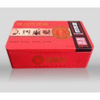 山东河北厂家 定制优质马口铁阿胶铁盒包装 保健品礼盒