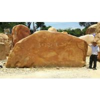 m供应重庆大型景观石 黄蜡石 招牌石 假山石 平面石 英石