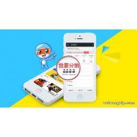 广东微分销速联科技三级分销系统让朋友圈成为一种盈利的工具