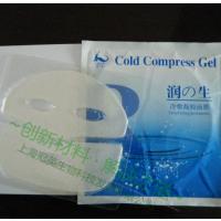 -热敏型可吸收凝胶面膜-解决方案