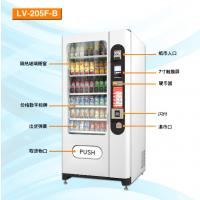杭州以勒自动售货机生产制造商,杭州无人售货机,无人饮料机,智能咖啡机,重磅推出