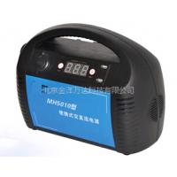便携式交直流电源价格 MH-5010