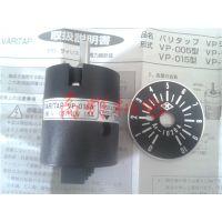 供应日本东京理工舍电力调整器VP-015A 电压调整器