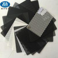 pvc防尘网,展洋专业定制孔径0.8厚度0.22原材料防尘网