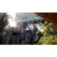 苏州园林假山人造雾设备