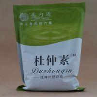 杜仲素,杜仲多糖,替代黄芪多糖,绿色养殖