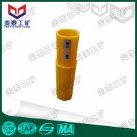 ABS测斜管 70质优款 含配件 价格实惠 质量上乘