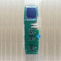 厂家提供汽车车载冷暖杯控制电路板线路板PCB方案设计及加工生产
