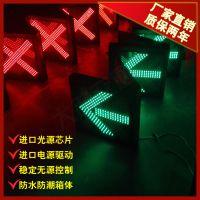 车道指示器,车道控制标志PLC无源开关量/干接点控制红叉绿箭信号灯厂家,深圳大路交通