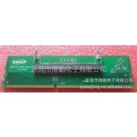 供应DDR3 240PIN转SO DDR3 204PIN测试转接板 笔记本内存转台式机