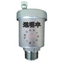 广州不锈钢排气阀耐温200度广州不锈钢自动排气阀 耐压20bar