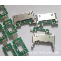 苹果4/4S用4针/6针PCB板插头 iphone4焊好PCB板注塑成型插头端子
