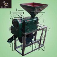 碾米粉碎组合机 碾米成套设备 家用型碾米机 碾米机 碾米粉碎机