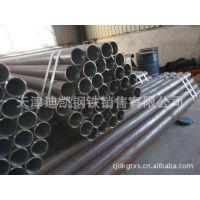 哈尔滨市:化肥专用管  机加工 无缝钢管
