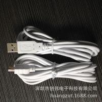 【厂家定做】白色迷你5p mini5pUSB数据线 行车记录仪数据线