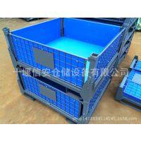 郑州生产折叠网箱厂家 哪家公司做的折叠网箱好 折叠网箱设计制造