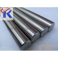 鲲硕供应德国100CrMn6高碳铬轴承钢 化学成分 性能 用途