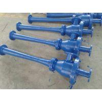厂家直销各种规格的优质水喷射真空泵