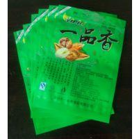广东包装袋印刷厂提供一品香干果包装袋彩印拉链袋定做食品袋设计