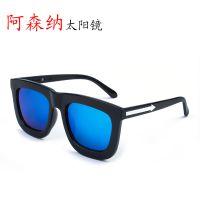 阿森纳2015新品蛤蟆镜曹格同款太阳镜贾乃亮墨镜箭头大方框眼镜