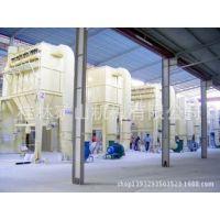 桂矿GK990环旋超细磨粉机 雷蒙机 高压磨粉机 矿山机械设备